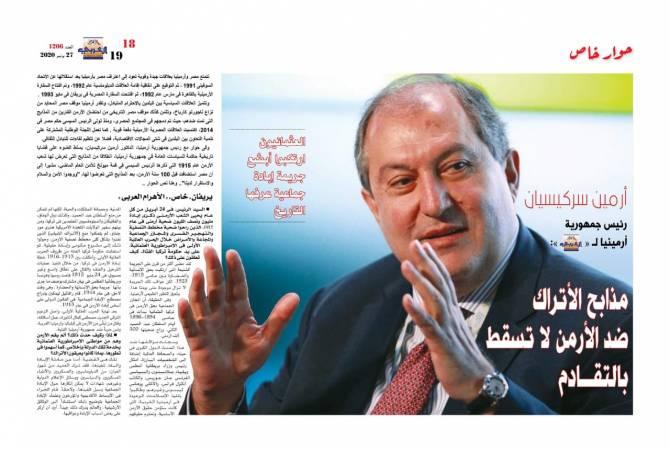 http://www.armenews.com/IMG/arton27143.jpg